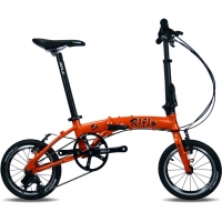 rifle-z4-2000-14--3-speed-folding-bike