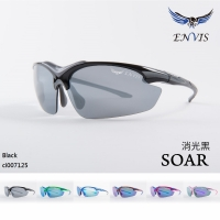envis-soar-outdoor-sports-sunglasses---standard-edition