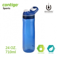 contigo-cortland-water-bottle-710ml-(monaco)