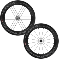 campagnolo-bora-ultra-80-dark-label-tubular-wheelset