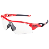 oakley-radarlock-path-sunglasses