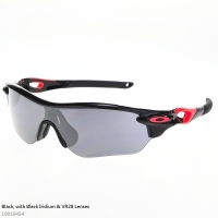 oakley-women-s-radarlock-edge-sunglasses