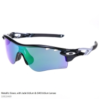 oakley-mark-cavendish-signature-series-radarlock-path-sunglasses