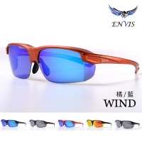 envis-wind-outdoor-sports-sunglasses---standard-edition