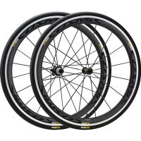 mavic-cosmic-pro-carbon-clincher-carbon-road-wheelset