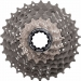 Shimano【シマノ】Dura Ace R9100 11 Speed Cassette