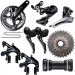 Shimano【シマノ】Dura Ace R9100 11 Speed Groupset