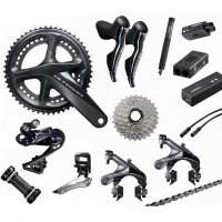 shimano【シマノ】ultegra-r8050-di2-11-speed-groupset