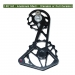 gearoop All New Modified Ceramic Derailleur Cage for Shimano