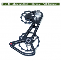 【シマノ用】gearoop-all-new-modified-full-ceramic-derailleur-cage-for-shimano