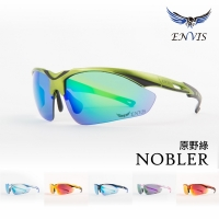 envis-nobler-outdoor-sports-sunglasses