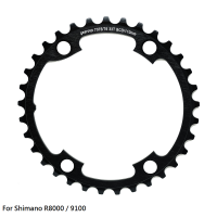 [gearoop]-kom-challenger-33t-chainring-for-shimano---sram-system